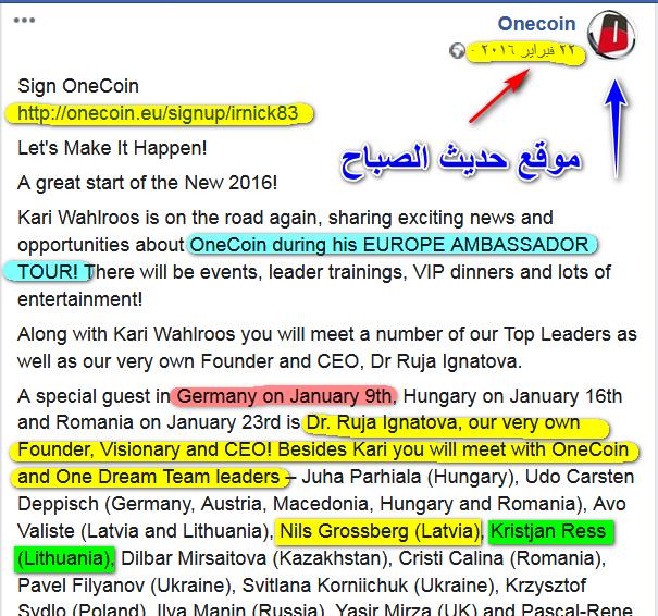تاريخ اطلاق عملة داج كوين من صفحة ون كوين