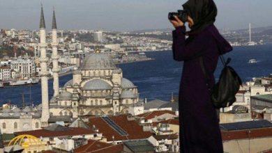 اختفاء مواطنة سعودية في تركيا - موقع حديث الصباح