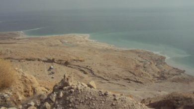 Photo of البحر الميت قد يختفي قريباً و قريباً جداً لهذه الأسباب !!