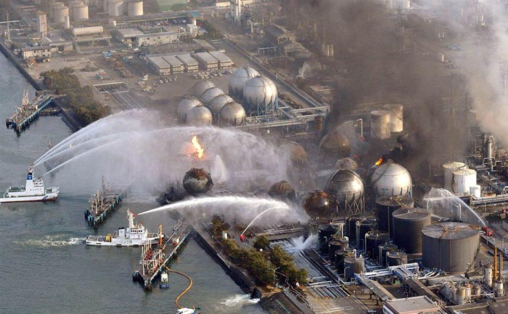 مفاعل فوكوشيما - موقع حديث الصباح