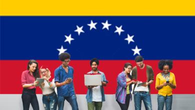 منح دراسية طب بشري من فنزويلا