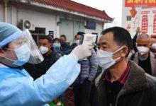 Photo of هل يمكن اعتماد مناعة القطيع Herd Immunity في مواجهة فيروس كورونا ؟؟