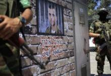 Photo of 6 أسباب تمنع إتمام صفقة تبادل الاسرى بين حماس و اسرائيل