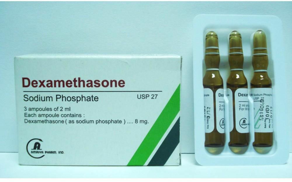 الكورتيكوستيرويدات ديكساميثازون