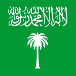 تاريخ علم السعودية و تغيير العلم السعودي