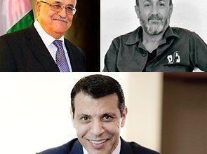 مرشح حركة فتح للانتخابات الفلسطينية 2021